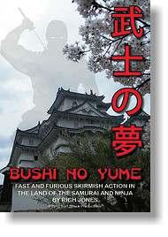 bushi no yume