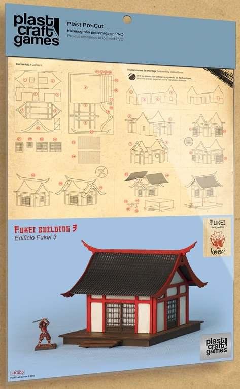 fukei-building-3
