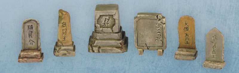 japanese-grave-set