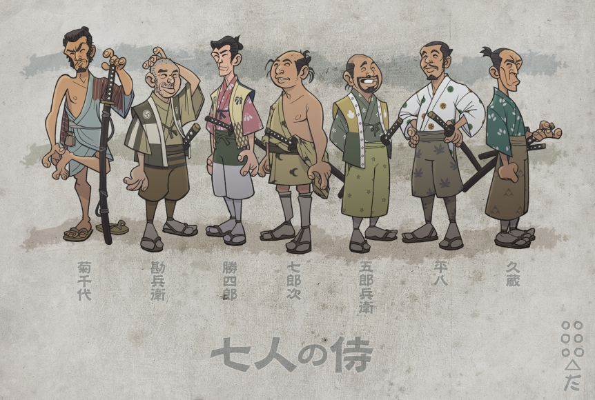 cartoon-seven-samurai