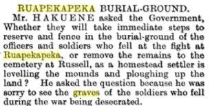 Parl debates 8 Nov 1884